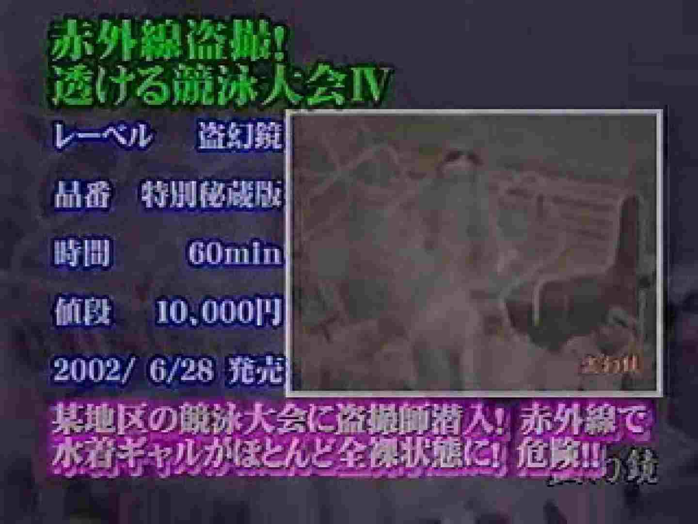 2002ジパングカタログビデオ01.mpg 隠撮  64連発 48