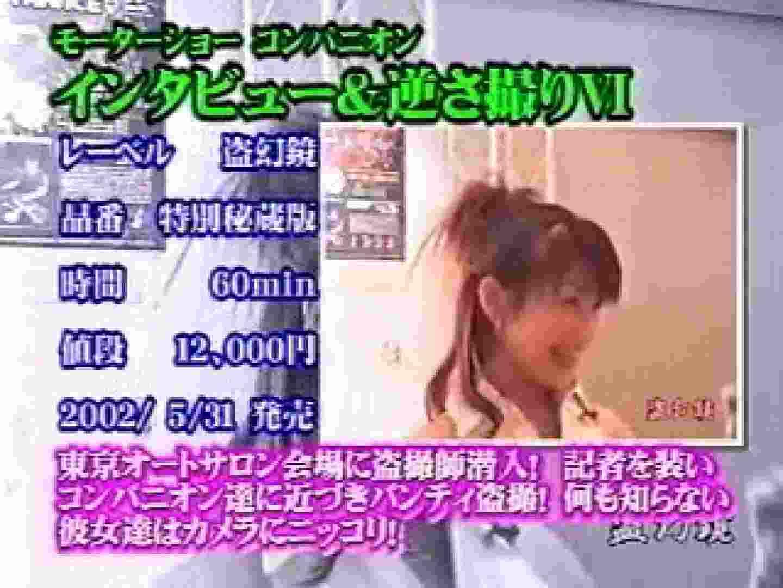 2002ジパングカタログビデオ01.mpg 隠撮 | 0  64連発 49