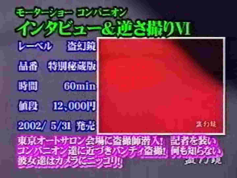 2002ジパングカタログビデオ01.mpg 隠撮  64連発 50