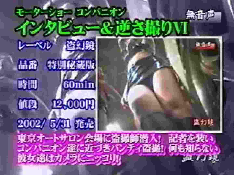 2002ジパングカタログビデオ01.mpg 隠撮 | 0  64連発 51