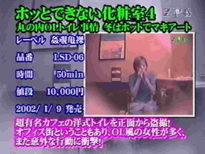 2002ジパングカタログビデオ01.mpg 隠撮 | 0  64連発 53