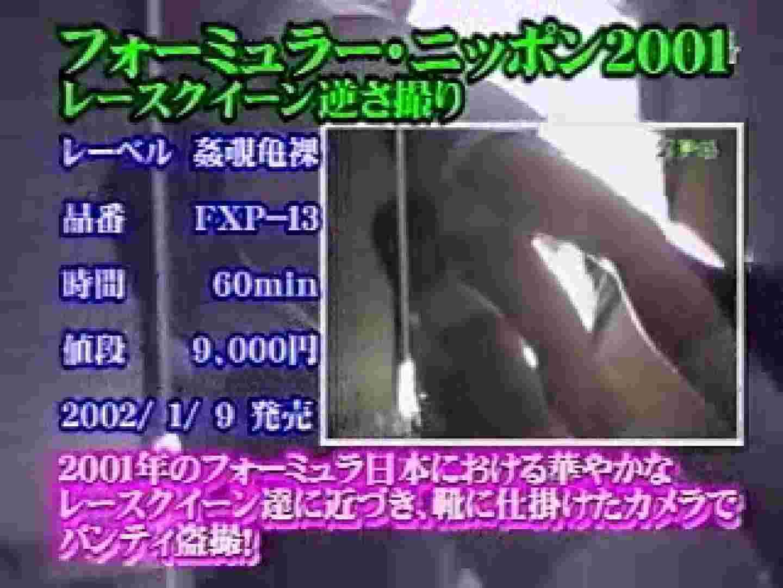 2002ジパングカタログビデオ01.mpg 隠撮 | 0  64連発 55