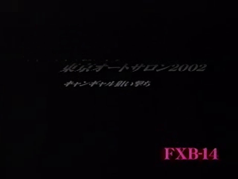 2002ジパングカタログビデオ01.mpg 隠撮  64連発 56