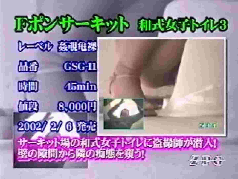 2002ジパングカタログビデオ01.mpg 隠撮  64連発 58