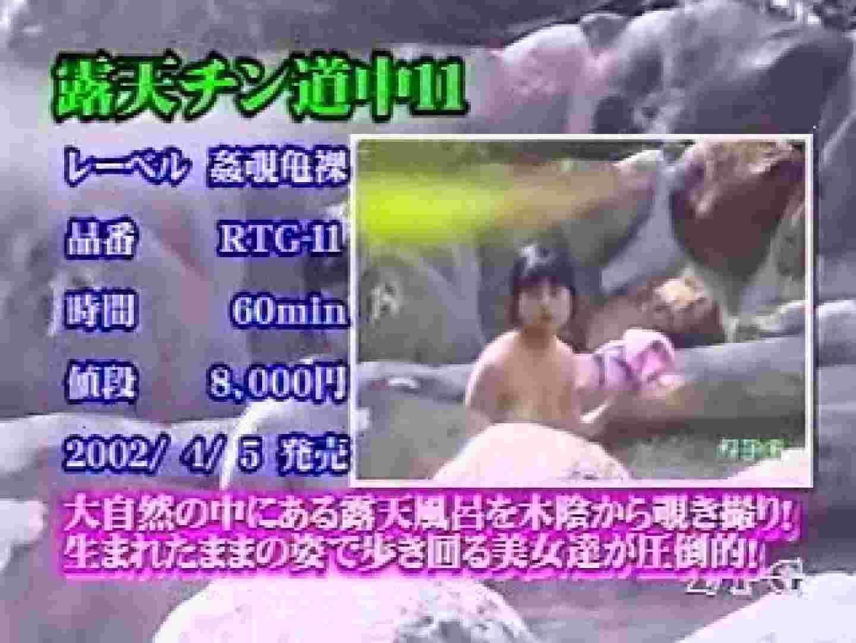 2002ジパングカタログビデオ01.mpg 隠撮  64連発 60