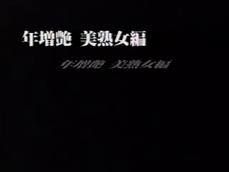 2002ジパングカタログビデオ01.mpg 隠撮  64連発 64