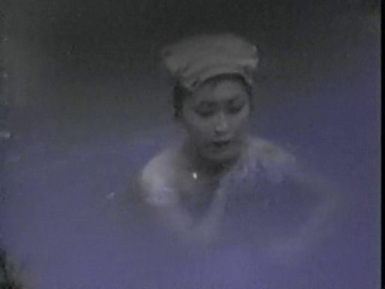 丘の上から女子風呂覗きました! 水着 盗撮動画紹介 53連発 5