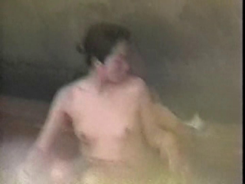 丘の上から女子風呂覗きました! 覗き 覗きおまんこ画像 53連発 18