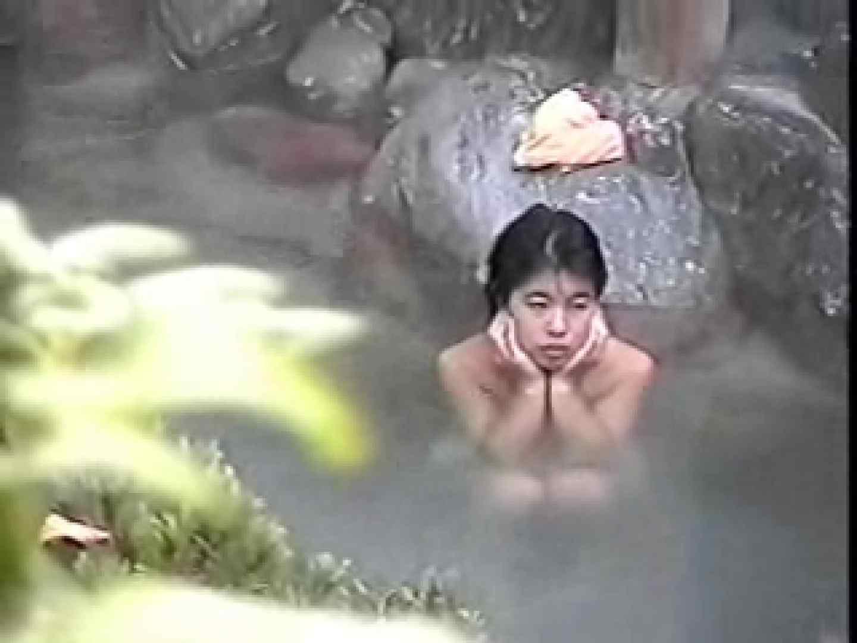 丘の上から女子風呂覗きました! 女体盗撮 のぞきおめこ無修正画像 53連発 23