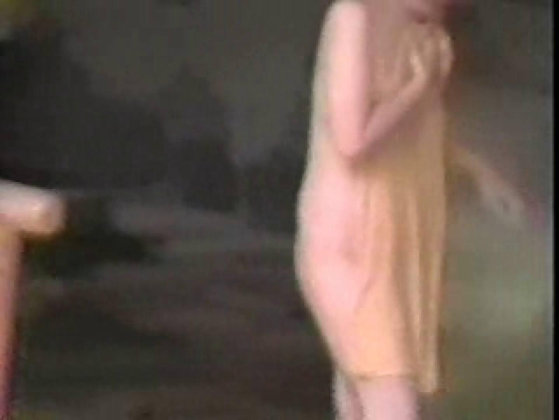 丘の上から女子風呂覗きました! 望遠 覗きスケベ動画紹介 53連発 27