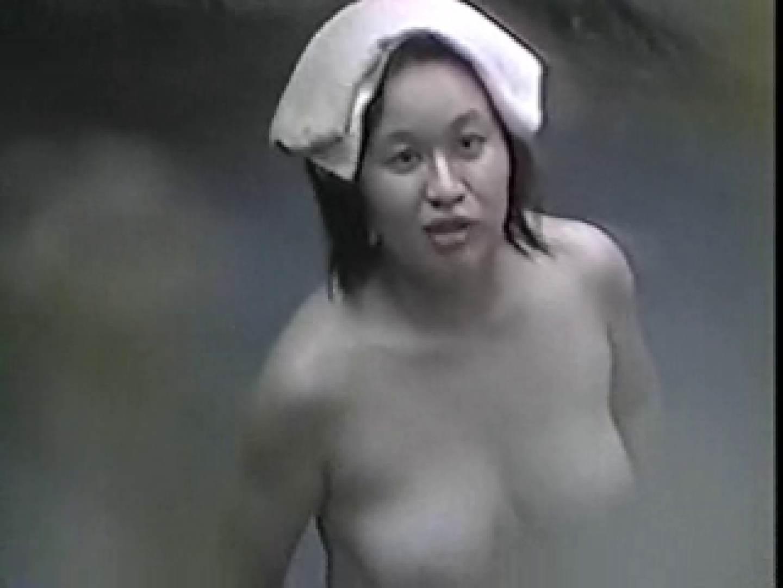 丘の上から女子風呂覗きました! 女体盗撮 のぞきおめこ無修正画像 53連発 44