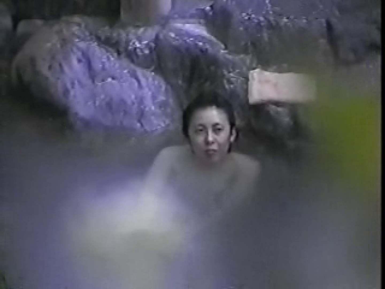 丘の上から女子風呂覗きました! 女子風呂   入浴  53連発 50