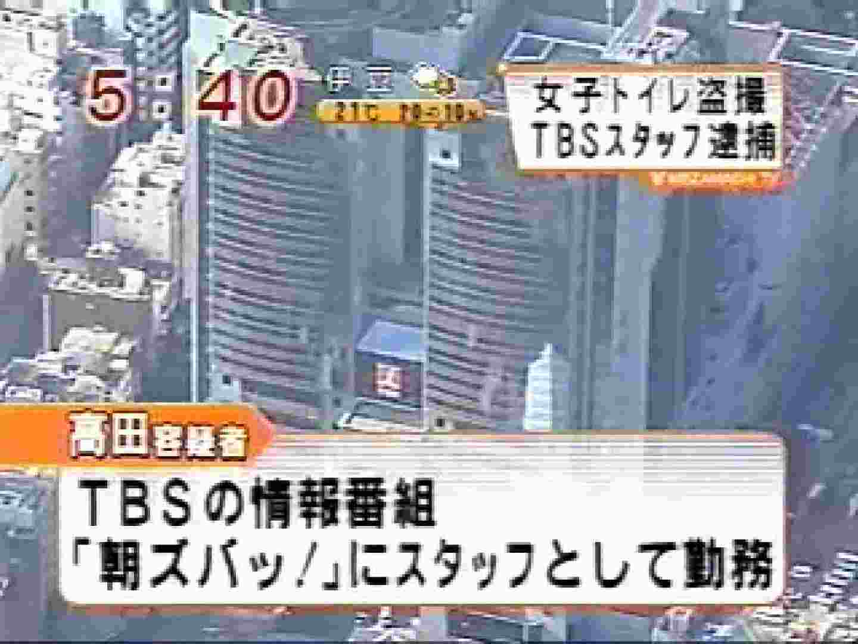 TV局女子アナ盗撮T容疑者投稿 女体盗撮  71連発 2
