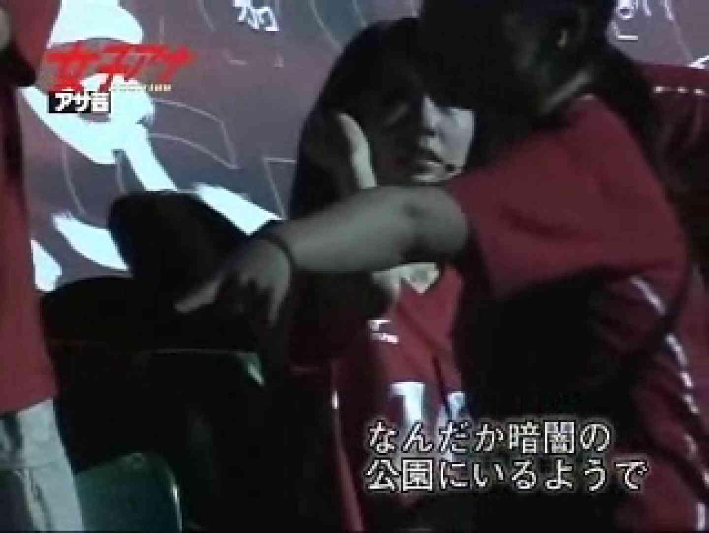 TV局女子アナ盗撮T容疑者投稿 女体盗撮  71連発 24