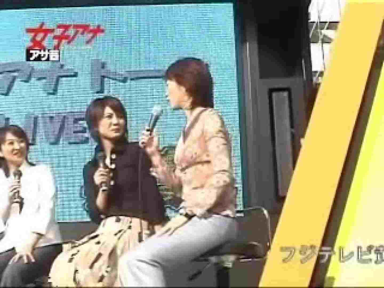TV局女子アナ盗撮T容疑者投稿 女体盗撮  71連発 28