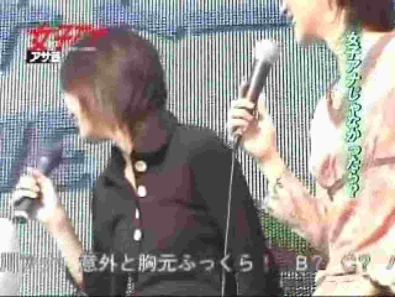 TV局女子アナ盗撮T容疑者投稿 女体盗撮  71連発 32