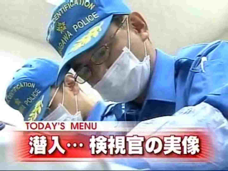 TV局女子アナ盗撮T容疑者投稿 女体盗撮 | 投稿  71連発 53
