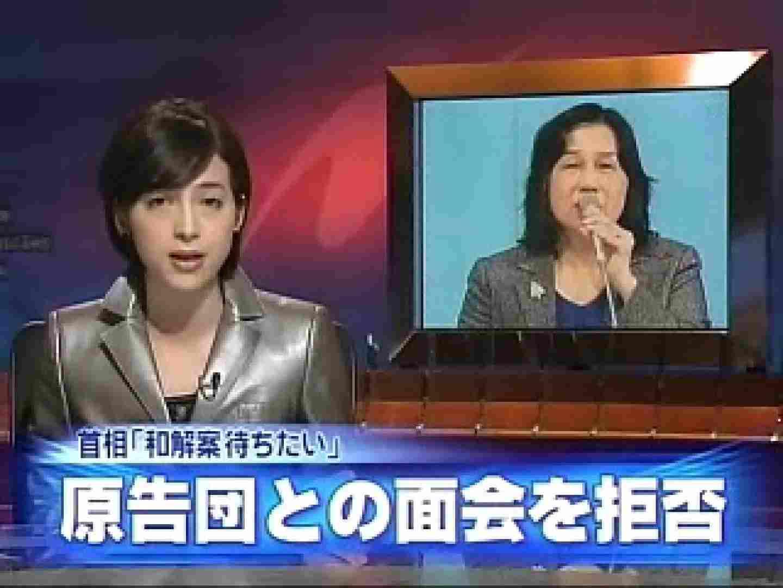 TV局女子アナ盗撮T容疑者投稿 女体盗撮  71連発 54