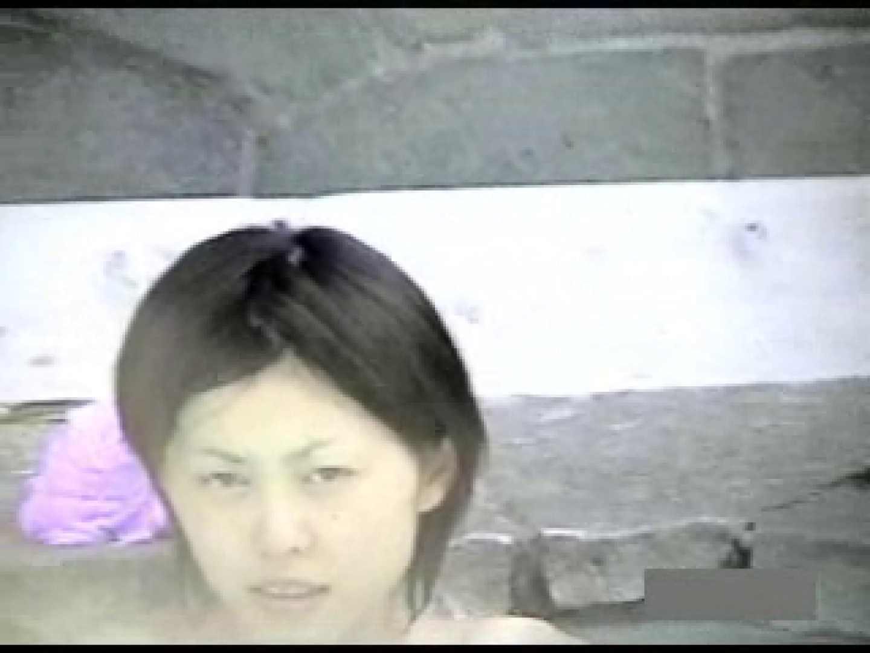 世界で一番美しい女性が集う露天風呂! vol.01 萌えギャル 盗み撮り動画キャプチャ 82連発 38