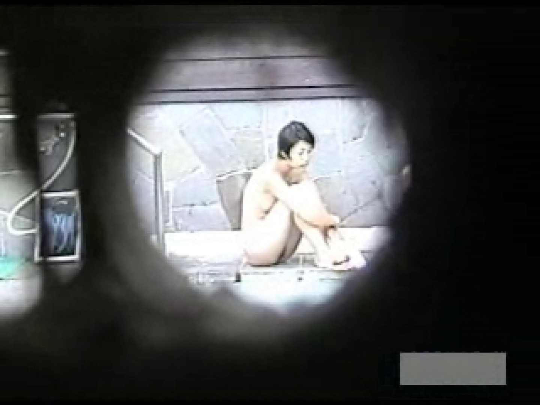 世界で一番美しい女性が集う露天風呂! vol.01 露天 覗きスケベ動画紹介 82連発 44