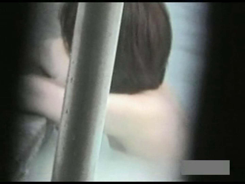 世界で一番美しい女性が集う露天風呂! vol.01 露天 覗きスケベ動画紹介 82連発 59