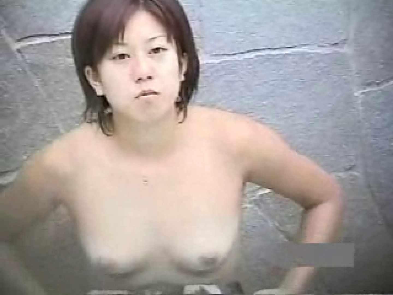 世界で一番美しい女性が集う露天風呂! vol.04 女体盗撮 盗撮戯れ無修正画像 86連発 10
