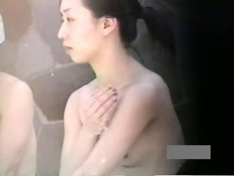 世界で一番美しい女性が集う露天風呂! vol.04 OL女体  86連発 12