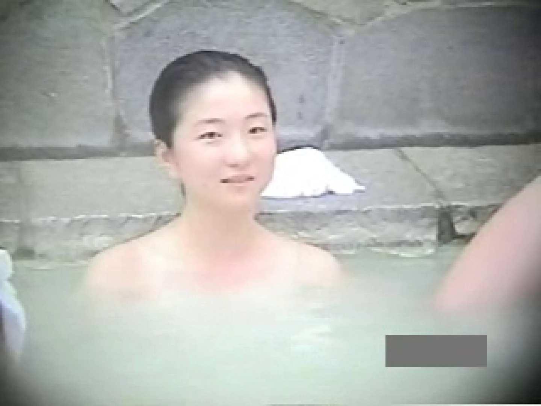 世界で一番美しい女性が集う露天風呂! vol.04 OL女体 | 萌えギャル  86連発 17