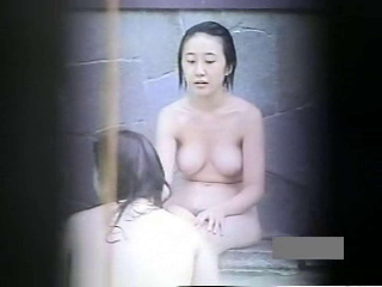 世界で一番美しい女性が集う露天風呂! vol.04 OL女体  86連発 24