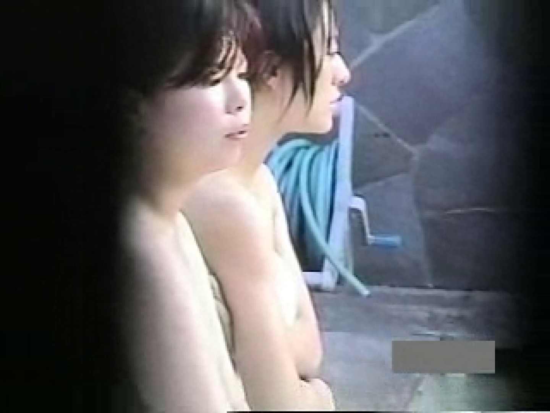 世界で一番美しい女性が集う露天風呂! vol.04 OL女体  86連発 28