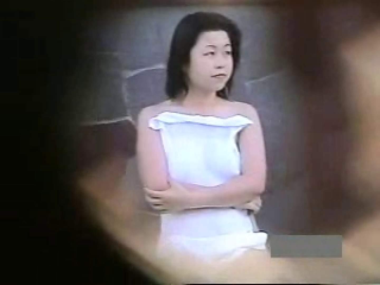 世界で一番美しい女性が集う露天風呂! vol.04 OL女体 | 萌えギャル  86連発 29