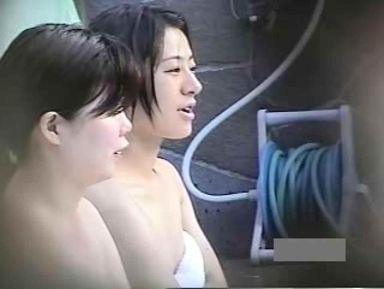 世界で一番美しい女性が集う露天風呂! vol.04 OL女体 | 萌えギャル  86連発 33