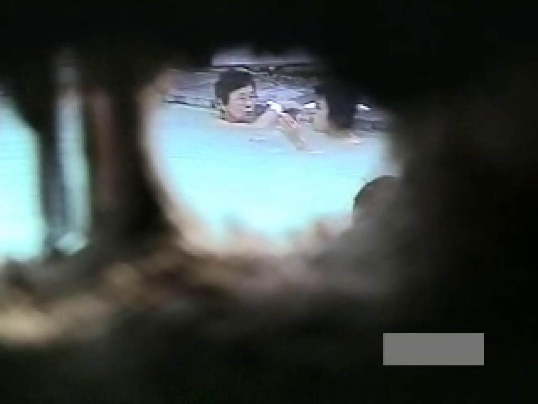 世界で一番美しい女性が集う露天風呂! vol.04 女体盗撮 盗撮戯れ無修正画像 86連発 34