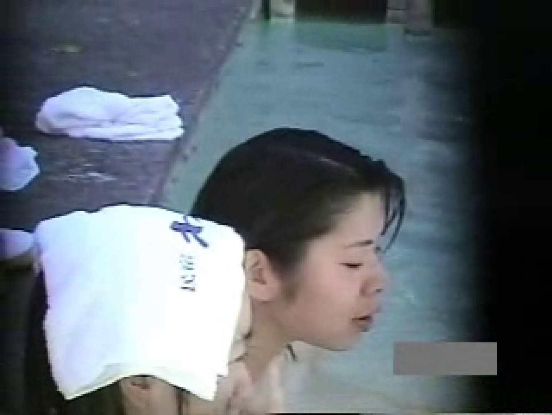 世界で一番美しい女性が集う露天風呂! vol.04 露天 盗撮動画紹介 86連発 39