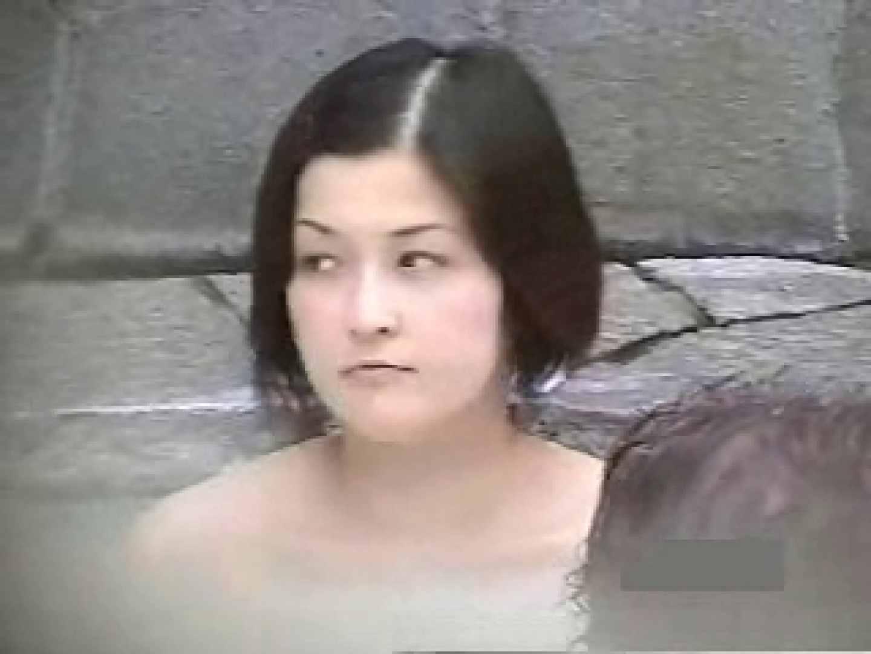 世界で一番美しい女性が集う露天風呂! vol.04 女体盗撮 盗撮戯れ無修正画像 86連発 46