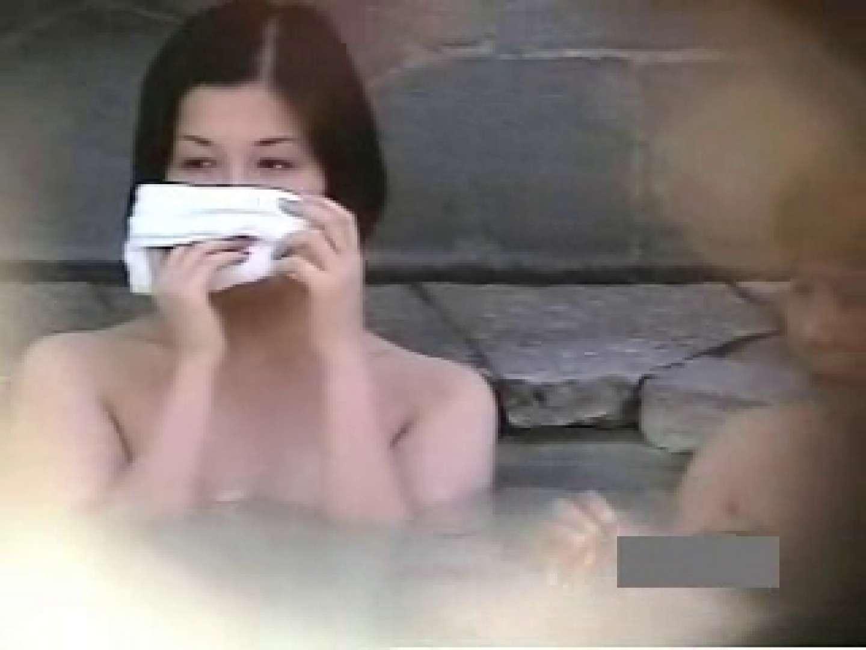 世界で一番美しい女性が集う露天風呂! vol.04 OL女体  86連発 48
