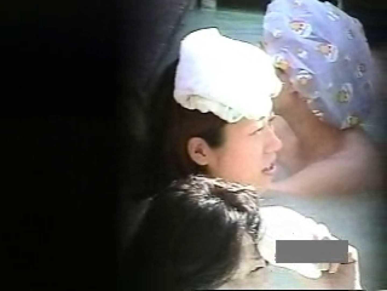 世界で一番美しい女性が集う露天風呂! vol.04 女体盗撮 盗撮戯れ無修正画像 86連発 54