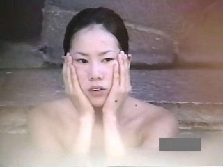 世界で一番美しい女性が集う露天風呂! vol.04 OL女体 | 萌えギャル  86連発 57