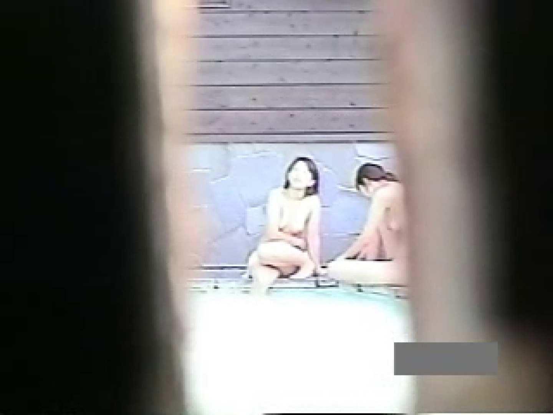 世界で一番美しい女性が集う露天風呂! vol.04 OL女体 | 萌えギャル  86連発 61