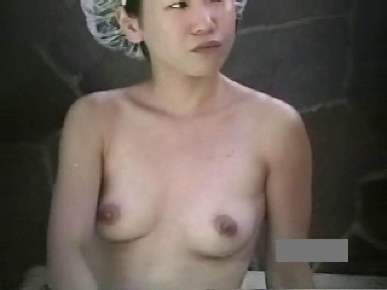 世界で一番美しい女性が集う露天風呂! vol.04 女体盗撮 盗撮戯れ無修正画像 86連発 66