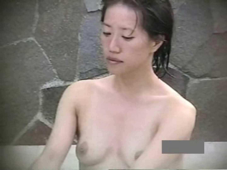 世界で一番美しい女性が集う露天風呂! vol.04 女体盗撮 盗撮戯れ無修正画像 86連発 70