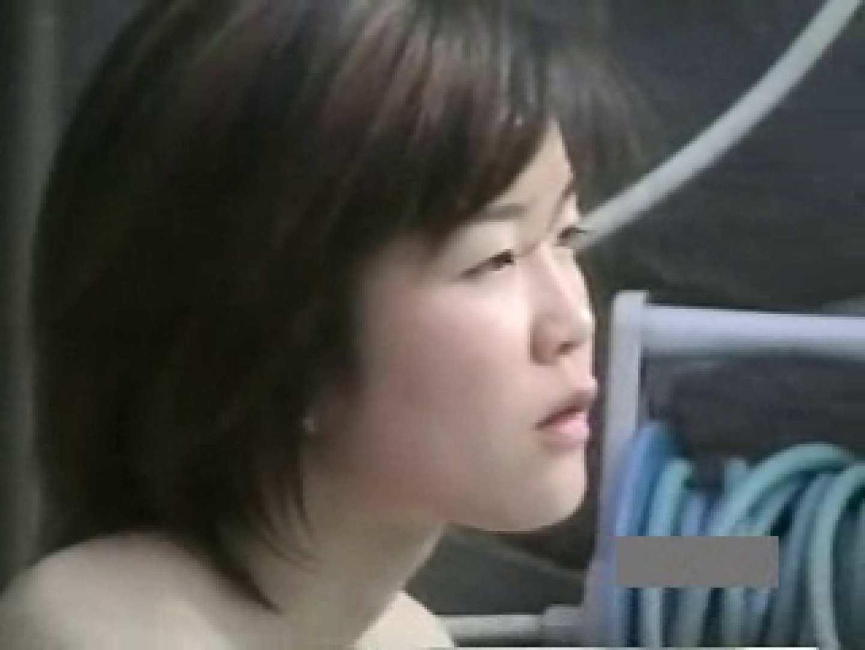 世界で一番美しい女性が集う露天風呂! vol.04 女体盗撮 盗撮戯れ無修正画像 86連発 74
