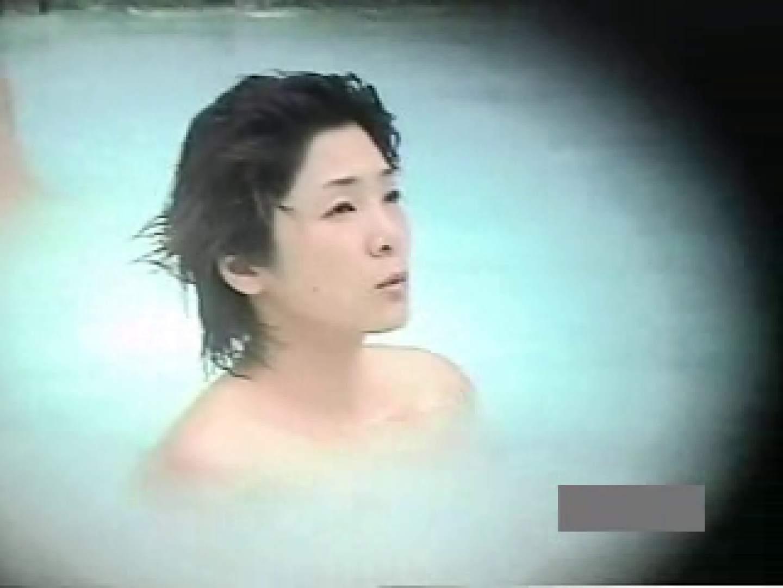 世界で一番美しい女性が集う露天風呂! vol.04 OL女体 | 萌えギャル  86連発 81