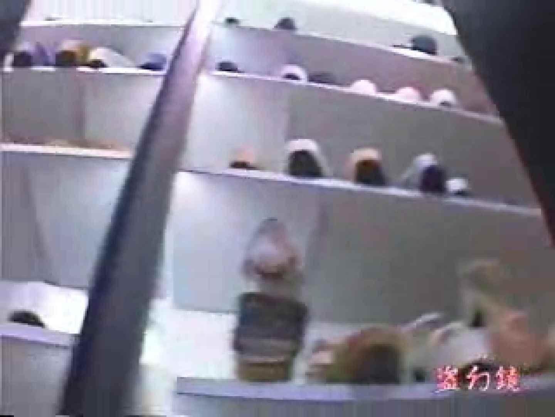 素晴らしき靴屋の世界 vol.04 制服 のぞき濡れ場動画紹介 80連発 59