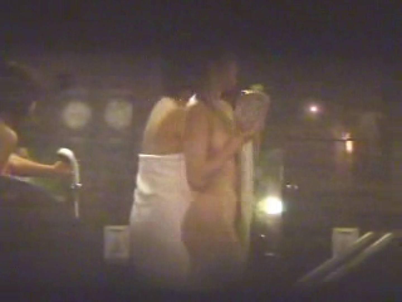 華麗なる女風呂 露天 のぞき動画画像 41連発 22