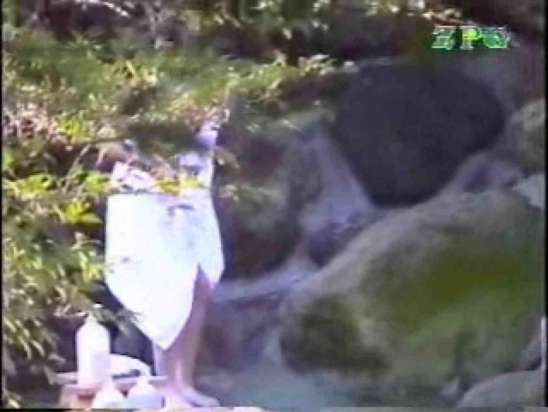 森林浴場飽色絵巻 萌えティーンギャル | 萌えギャル  70連発 1