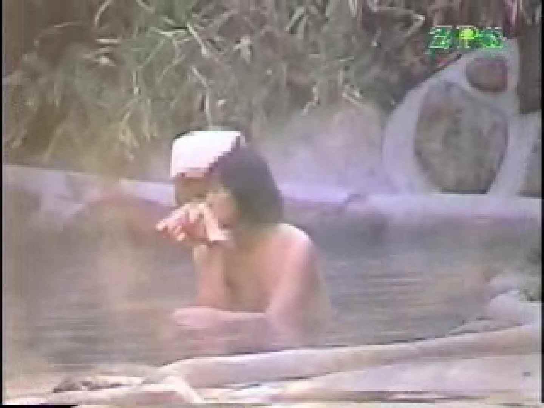 森林浴場飽色絵巻 萌えティーンギャル  70連発 26