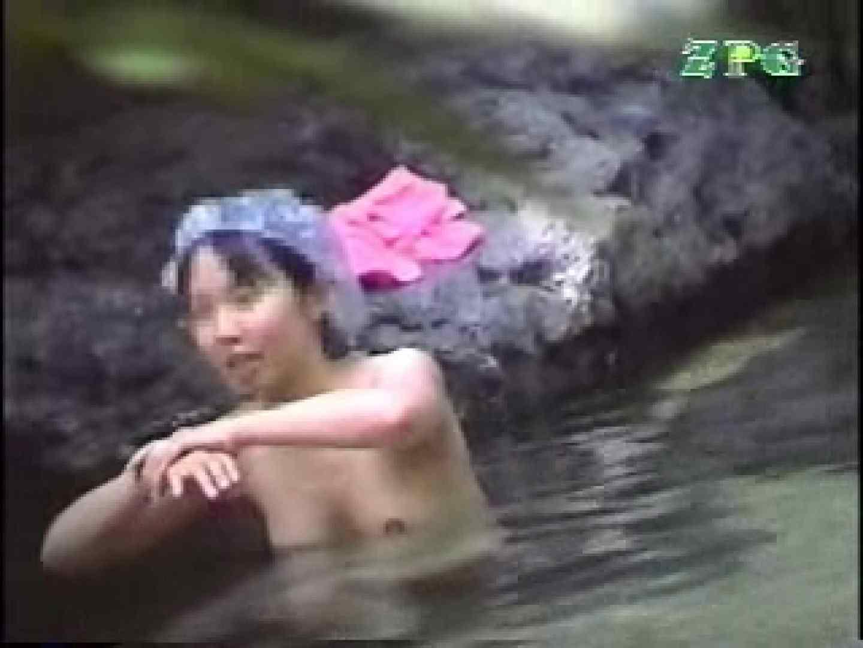 森林浴場飽色絵巻 萌えティーンギャル  70連発 54