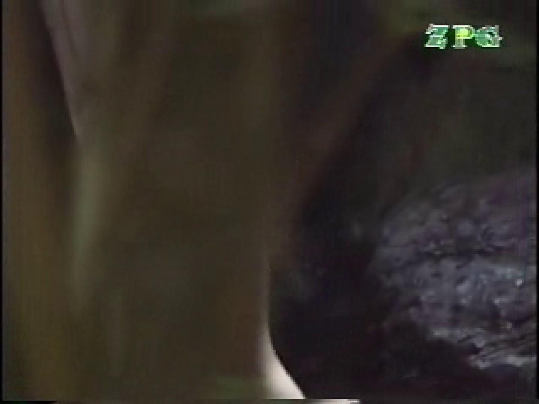 森林浴場飽色絵巻 萌えティーンギャル  70連発 70