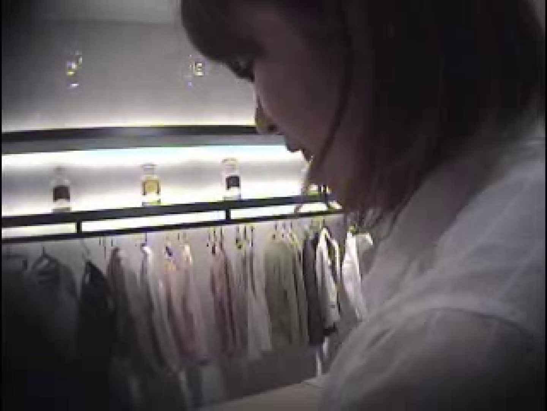 Hamans World ④-2店員さんシリーズⅡ 胸チラ | チラ  100連発 47